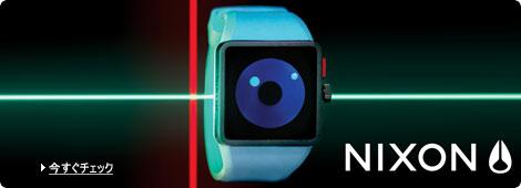 2009 SPRING COLLECTION NIXON(ニクソン)腕時計ストア