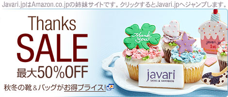 Javari_thanks_sale_tcg