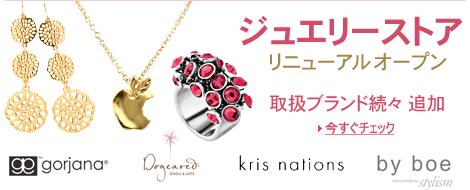 Jewelry_refresh_tcg