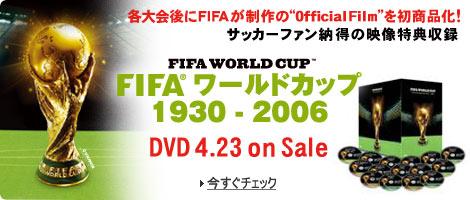 Fifa_tcg
