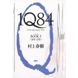 1q843new