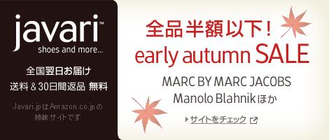 Early_autumn_tcg