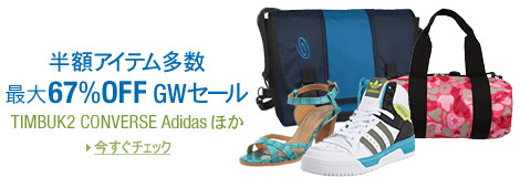 Gw_sale_tcg