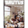Brutus-small