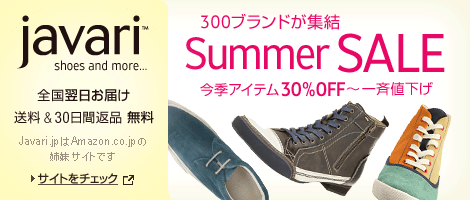 Summer_sale_men_tcg