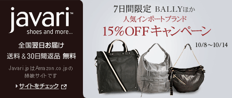 Designer_sale_bag_tcg