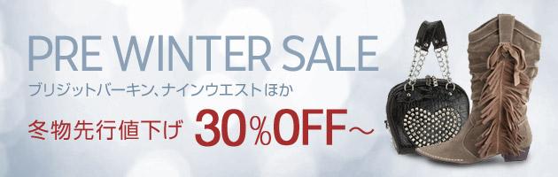 Pre_win_sale_e_header