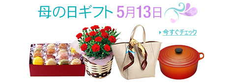 Mothersday_store_tcg