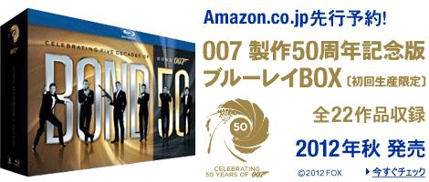 Bond_tcg