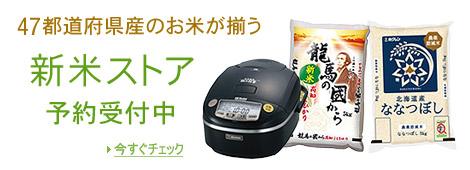 Shinmai_store_tcg_b