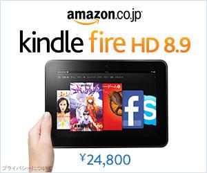 FireHD89-assoc-d-JP-300x250