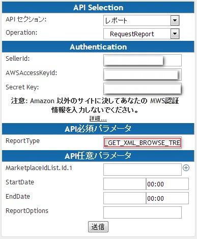 2013-09-12_093200