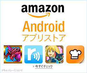 JP_medium-rect_300x250_Android_Appstore