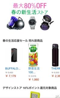Mobile_Newlife2014