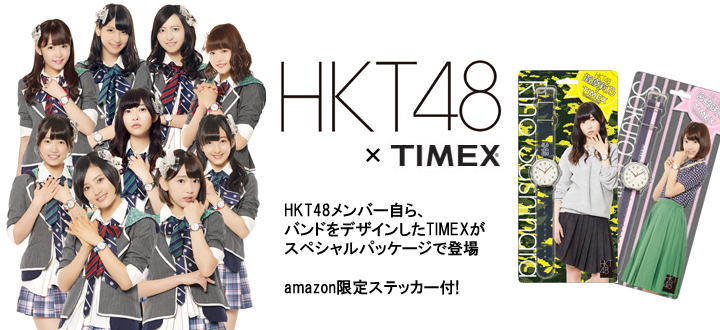 Foil_watch_hkt48._V324750786_