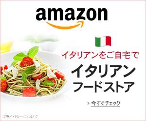Food_italian_assoc_1210_300x250[1]