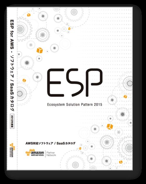 Esp_catalog