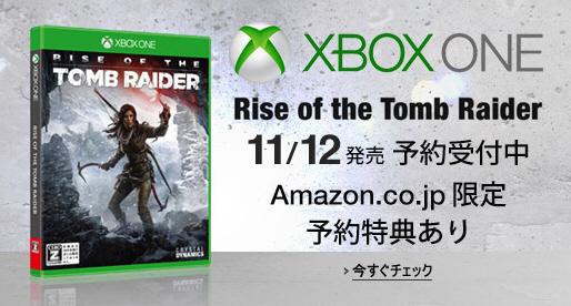 Tomb_raider_assoc_2