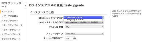 Upgrade-rds-postgres