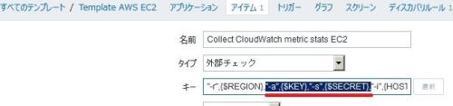 AWSxZabbix4_12_cloudwatch_fix