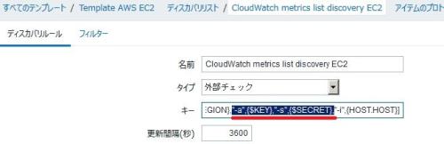 AWSxZabbix4_13_cloudwatch_fix2