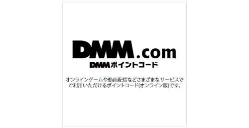 AssocBlog_DMM