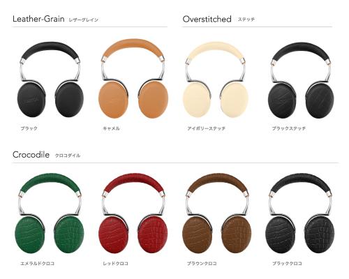Zik3-color-lineup