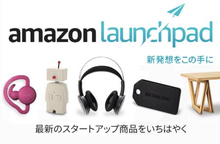 LaunchPad_image