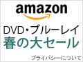 1029916_dvd_springsale_24_assoc_120x90