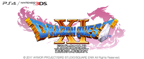 Dragonquest11_centermessage