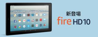 FireHD10_facebook_cover_820x312._V516729455_