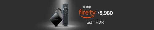 GW_pc_fireTV_B_1500x300._CB515484088_