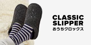 Crocs_AmazonAD_Slipper_750x1500_MB._CB515517857_