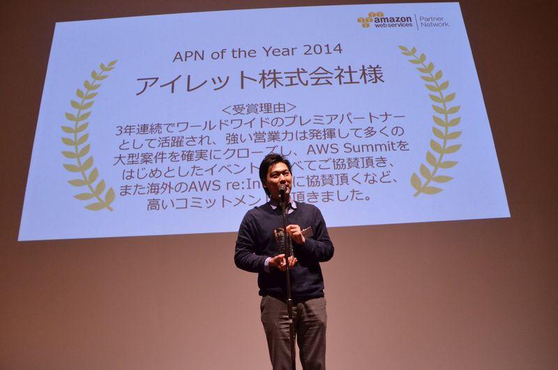 APN of the year_cloudpack