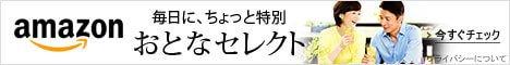 20_assoc_468x60[1]