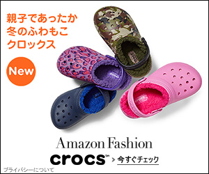 Crocs_1128_assoc_300x250_2