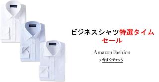 Dotd_shirts