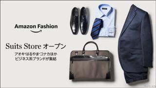 AssocPartner_Suits_420x236