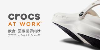 Crocs_AmazonAD_Work_750x1500._CB515517836_