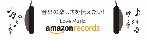 Amazon_record_title_v1