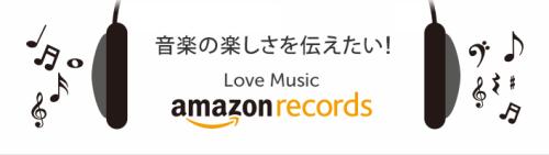 Amazon_record_title_v1
