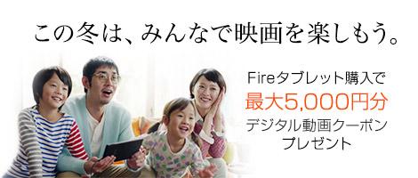 Aiv-fire-tcg-d-JP-470x200