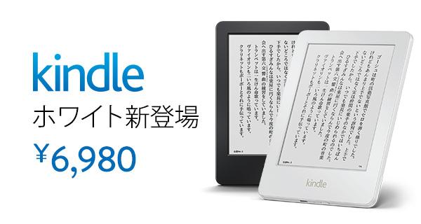 Assoc-kbw-choice-600×320