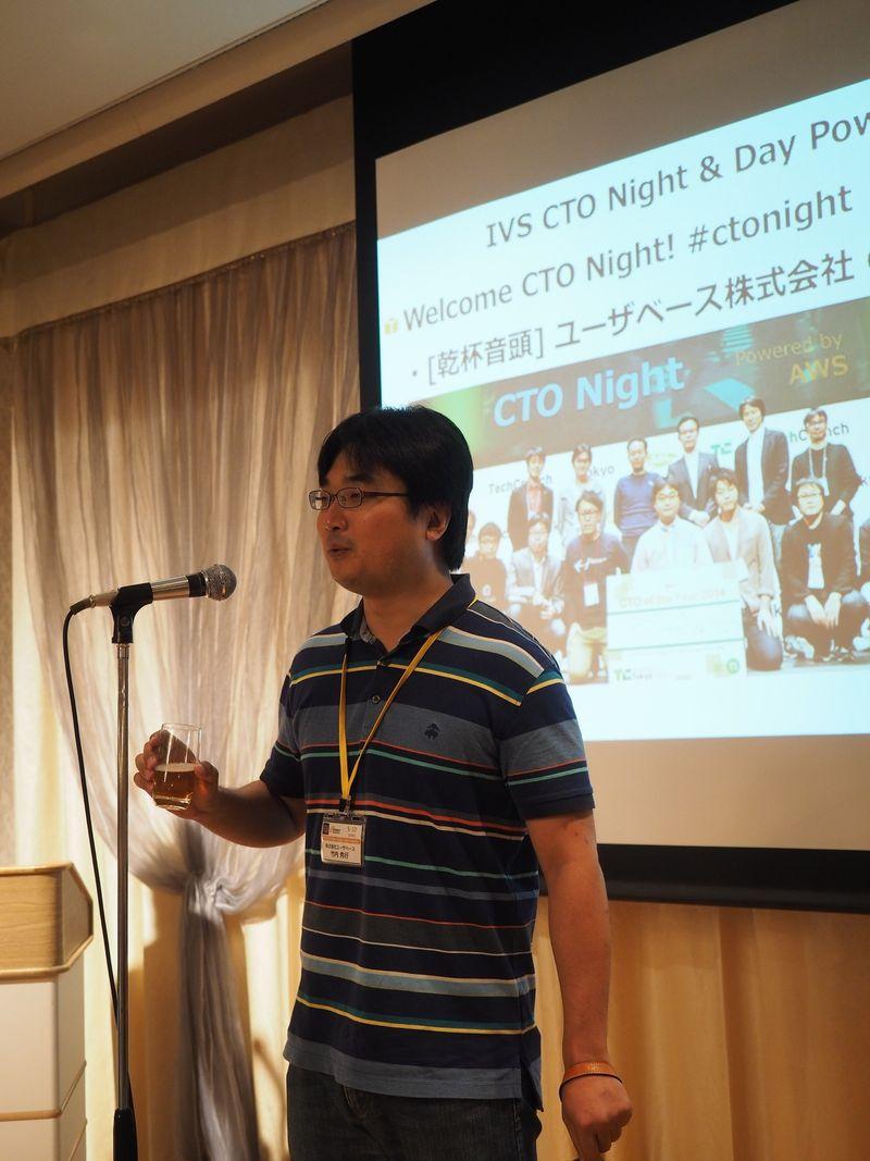 Takeuchi_san