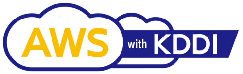 AWS with KDDI