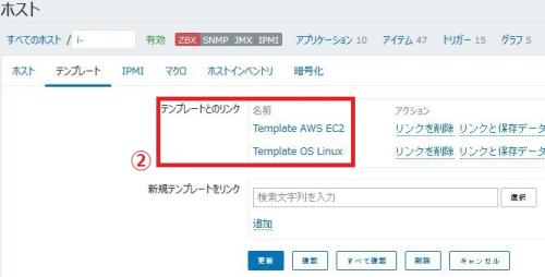 AWSxZabbix4_10_ZBX_ec2_template