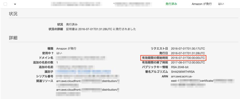 Detail_certificate