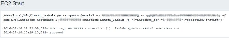 AWS_Lambda_4