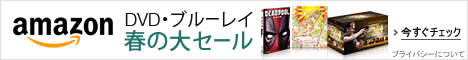 1029916_dvd_springsale_23_assoc_468x60