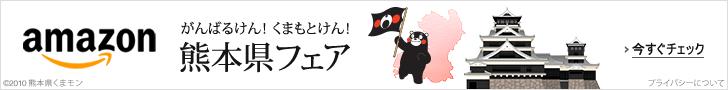 2_assoc_leaderboard_728x90[2]